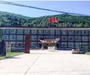 Photo of the hotel Wutaishan Jingyuan Hotel