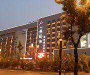 Photo of the hotel Wuxi Yipin Jingnan Hotel