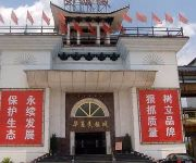 Photo of the hotel Huaxia National Hotel