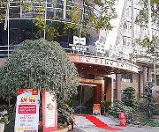 Photo of the hotel Xiangtan Bo Ting Hotel