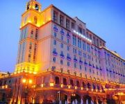 Photo of the hotel Xianyang Ocean Spring Grand Metro Park Hotel