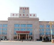Photo of the hotel Liaocheng Jinshui Hotspring Hotel