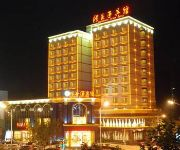 Photo of the hotel Xinyu Chen Xiang Guest Hotel