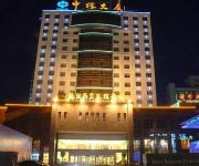 Photo of the hotel Best Western China Coal Friendship Hotel