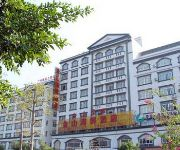 Photo of the hotel Jinma Hotel - Yangjiang