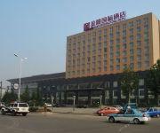 Photo of the hotel Jinyuan International Hotel - Yangquan
