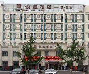 Photo of the hotel Yantai Yueting Hotel