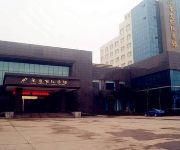 Photo of the hotel Huaneng Fujiang Hotel - Yibin