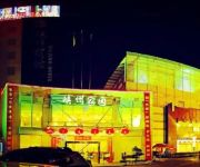 Photo of the hotel Xiazhou Hotel - Yichang