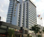 Photo of the hotel B-energy Hotel - Yichun