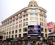 Photo of the hotel Yinchuan Tongfu Hotel