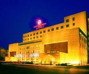 Photo of the hotel Intercontinental Holiday Inn - Yingkou