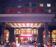 Photo of the hotel Liushi Xinya Sunny Hotel - Yueqing