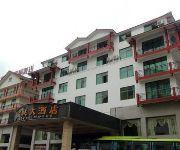 Photo of the hotel Zhangjiajie Royal Hotel