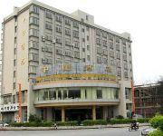 Photo of the hotel Gaoyao Zhongheng Hotel - Zhaoqing
