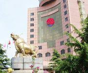Photo of the hotel Jinhai Building - Zhaoyuan