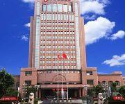 Photo of the hotel Yongdu Hotel - Kunming