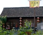 Photo of the hotel Xiaoshanlou International Youth Hostel