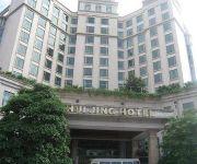 Photo of the hotel Huijing Hotel - Zhongshan