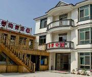 Photo of the hotel Hongqian Grab View Inn - Zhouzhuang