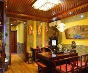 Photo of the hotel Foyuanju Hotel - Zhoushan