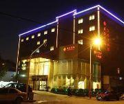 Photo of the hotel Benjin Hotel - Zhoushan