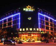 Photo of the hotel Zhoushan Hui Ye Tian Cheng Hotel