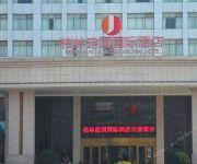 Photo of the hotel Wuhan Zhongnan Garden Hotel