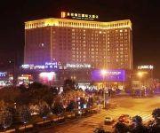 Photo of the hotel YingXiang JinJiang Tower
