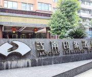 Photo of the hotel Shicheng Hotel - Jiangyou