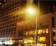 Photo of the hotel Jinhaiwan Hotel