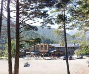 Photo of the hotel Hotel Restaurant Camp del Serrat