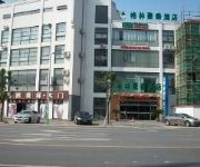 Photo of the hotel Green Tree Inn Tongzhou District  East Bihua Road Business Hotel  Domestic only