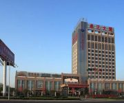 Photo of the hotel Zhuozheng International Hotel