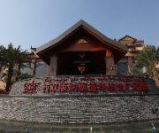 Photo of the hotel RAMADA PLAZA XISHUANGBANNA