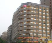 Photo of the hotel Holidays Express Hotel