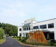 Photo of the hotel Lotus Garden (GDH)