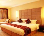 Photo of the hotel Haiyuan International Hotel