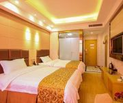 Photo of the hotel Green Tree Inn Yiwu International Trade City (Domestic only)