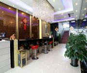 Photo of the hotel Beijing Gujia Hotel Apartment