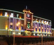 Demei Business Hotel Domestic only