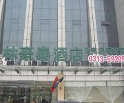 Photo of the hotel GreenTree Inn KangBao County HuiNong Whole-sale Vegetable Market Shell Hotel