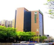 Photo of the hotel GreenTree Inn Zhangjiakou Xuanhua Boju Tianyuan(Domestic guest only)