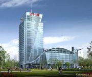 Photo of the hotel Beijing Liaoning International Hotel