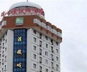 Photo of the hotel Rui Xin Xi Tie Cheng Hotel - Benxi