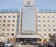 Photo of the hotel Taiyuan Begonia Mansion