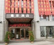 Photo of the hotel Tongling Pujing Hotel