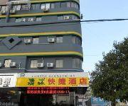 Photo of the hotel Qing Mu Hotel Tongzhou Yinhe Road(Chinese only)