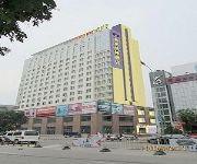 Photo of the hotel 如家快捷酒店(朝阳火车站店)