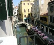 Photo of the hotel Vip Venice Apartments